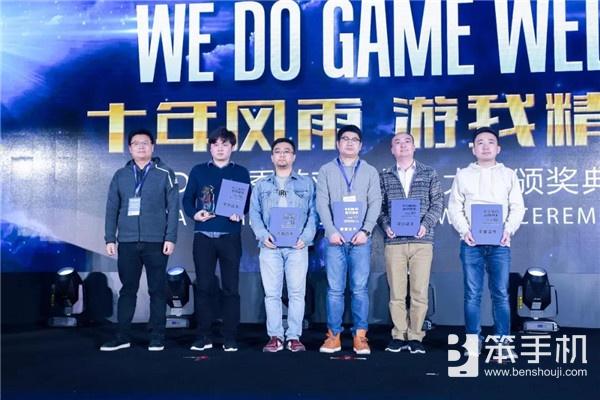 十年风雨,游我精彩!第十届CGDA优秀游戏制作人大赛颁奖盛典隆重举行!