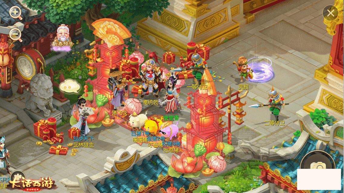 春节活动今日上新