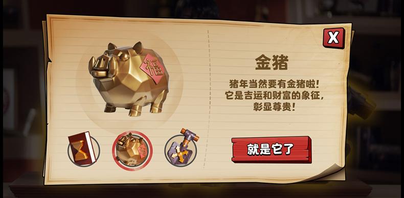《部落冲突》春节竟推电视购物