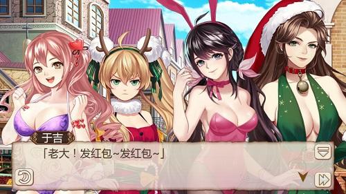 姬魔恋战纪攻略 | 新年好《姬魔恋战纪》新年红包你收了么?
