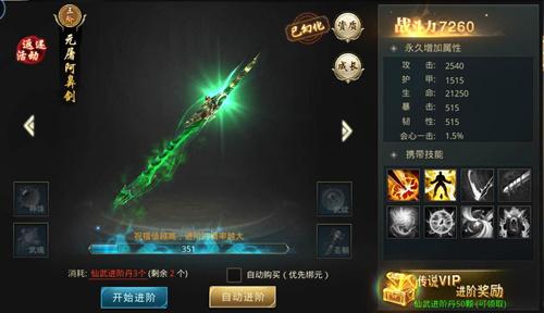 http://f1.benshouji.com/image/2019/0219/155054655574195.jpg