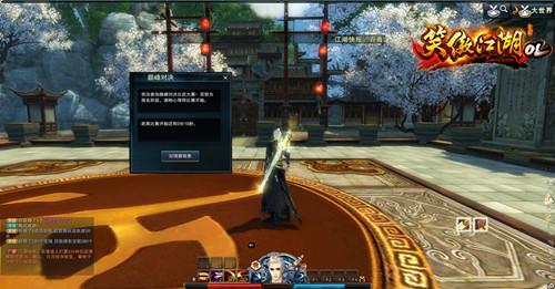 天下风云出我辈《笑傲江湖》首届属性平衡个人竞技PK赛打响!