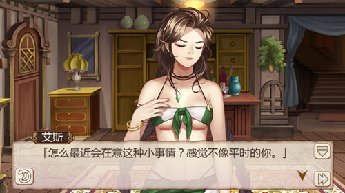 姬魔恋战纪攻略   《姬魔恋战纪》关羽的神秘追求者!