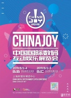 专注VR发展游戏,厦门冠赢网络科技有限公司确认参展2019 ChinaJoy BTOB!