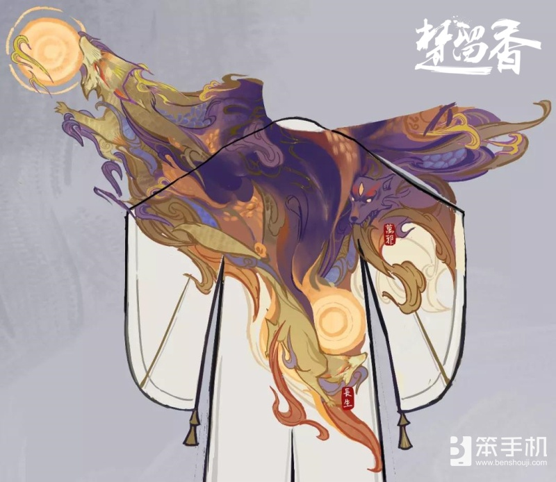 《楚留香》神秘新门派首次亮相