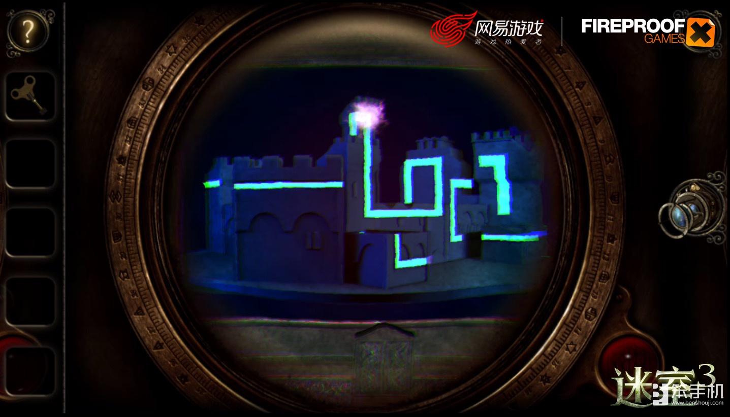 《迷室3》(The