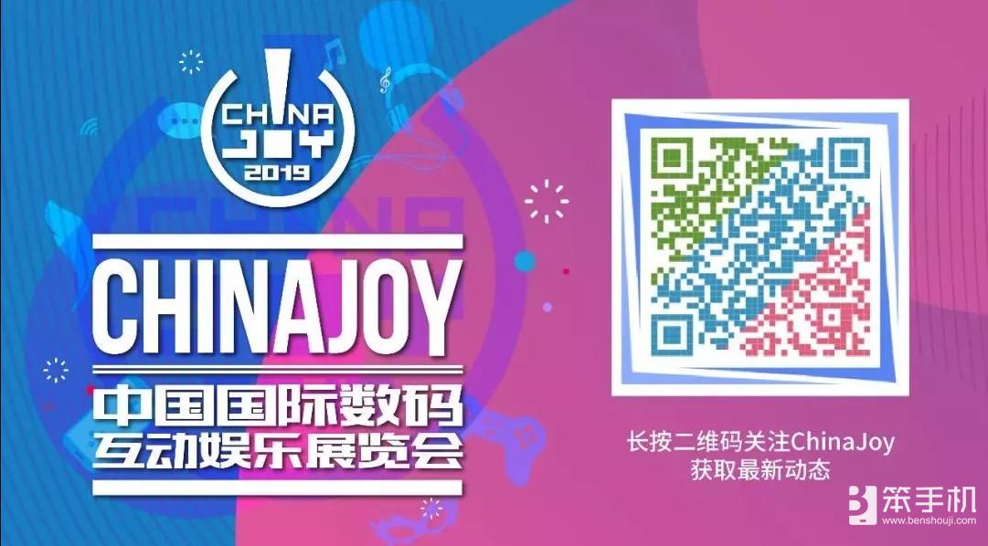 海外發行營銷首選──真好玩娛樂科技確認參展2019ChinaJoyBTOB