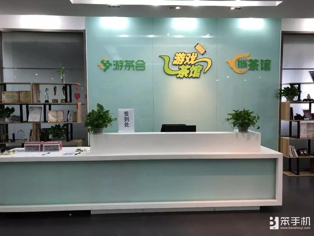 2019游茶对接会&产品路演大会(成都站)圆满落幕