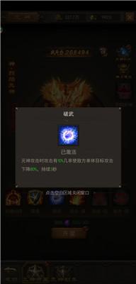 http://f1.benshouji.com/image/2019/0610/156013410320962.jpg
