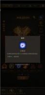 《斬月屠龍》三大PVE神技,一個能通關封魔塔,兩個包過2600關!