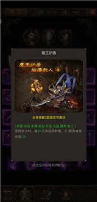 http://f1.benshouji.com/image/2019/0610/156013410494246.jpg
