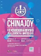 愉悅推首次亮相2019ChinaJoyBTOB,呈現移動營銷無限可能