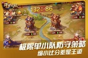 前方战事激烈 《新斗罗大陆》宗门战特别报道篇
