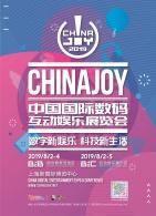 北京時空立方確認參展2019ChinaJoyBTOB!