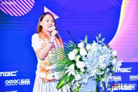 GMGC 2019北京专访| 三七互娱副总裁黄小娴