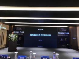 GMGC北京2019| Motion王?。河当ㄖぞ?,回归游戏本质