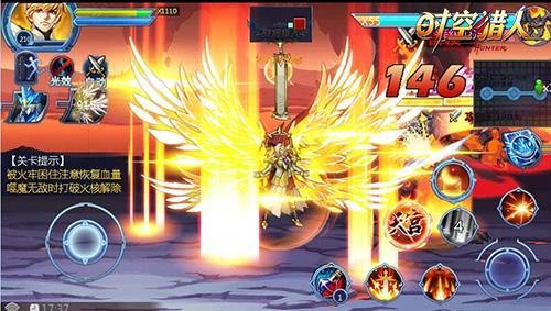 新翅膀带你上天!《时空猎人》夏日大作战嗨起来!