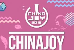 2019年第十七屆ChinaJoy展前預覽(綜合信息篇)正式發布!
