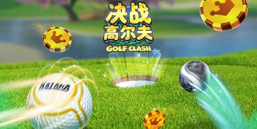 體驗快節奏的高爾夫對決,《決戰高爾夫》登陸蘋果AppStore