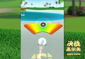 乐享实时对战!《决战高尔夫》PVP玩法面面观