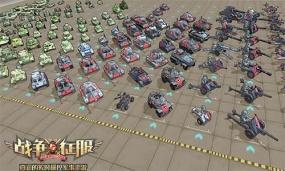 《戰爭與征服》今日全平臺上線,開啟即時戰略新時代!