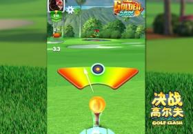 《决战高尔夫》PVP之外,这些玩法也精彩!