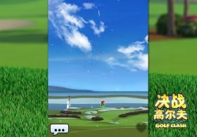 《决战高尔夫》金冠争夺赛火爆开启