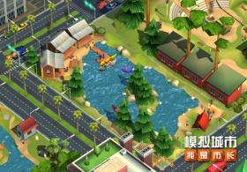 《模拟城市:我是市长》秋季露营建筑抢先看
