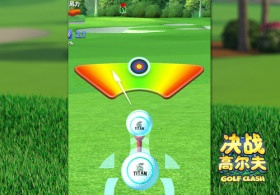 《决战高尔夫》锦标赛取胜有妙招