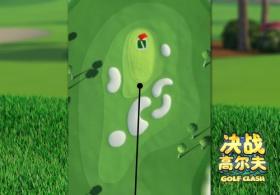 《决战高尔夫》好莱坞邀请赛火爆开启