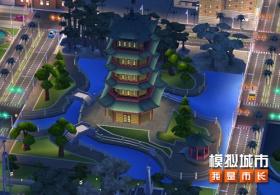 迎接教师节《模拟城市:我是市长》推出园丁塔