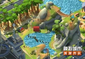 《模拟城市:我是市长》享受秋季冒险的乐趣