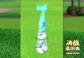 《决战高尔夫》进球术语趣味解读