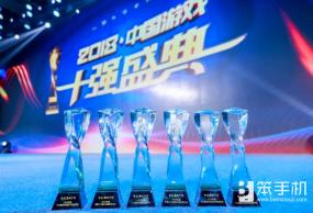 """谁是你心目中的2019年度中国""""游戏十强"""""""