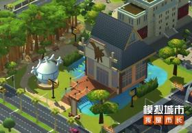 《模拟城市:我是市长》国粹经典建筑闪亮登场!