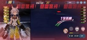 《苍蓝誓约》夜战海域玩法解析 决战到天明