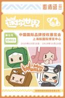 迷你世界原創IP亮相中國國際品牌授權展覽會