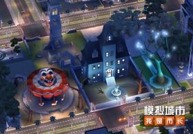 《模拟城市:我是市长》即将迎来万圣节更新
