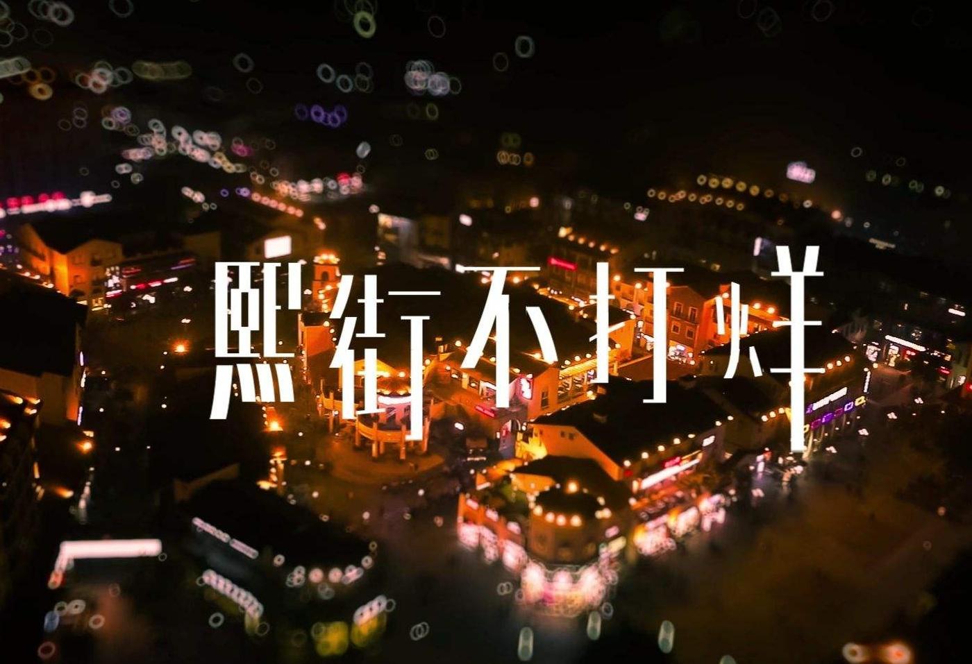 移动电竞大赛重庆赛区复赛两场连开!省区决赛名单周末出炉