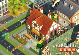 《模拟城市:我是市长》打造多彩冬日小镇
