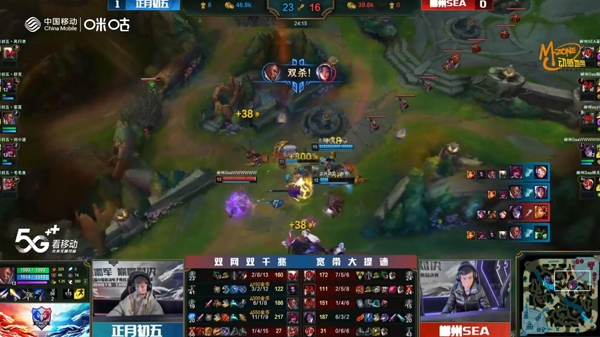 中國移動電競大賽湖南總決賽結束