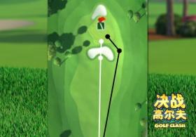 《决战高尔夫》全新锦标赛开启天空之旅!