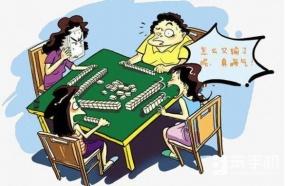 汕头潮汕麻将新手必备技巧玩法:如何碰牌才能赢?