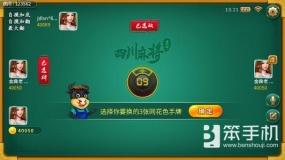 三种四川麻将单机版的游戏技巧,让你轻松获胜