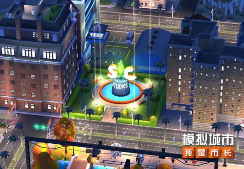 《模拟城市:我是市长》全平台更新开启城市电影节