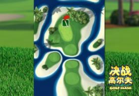 《决战高尔夫》3月精彩内容抢先看