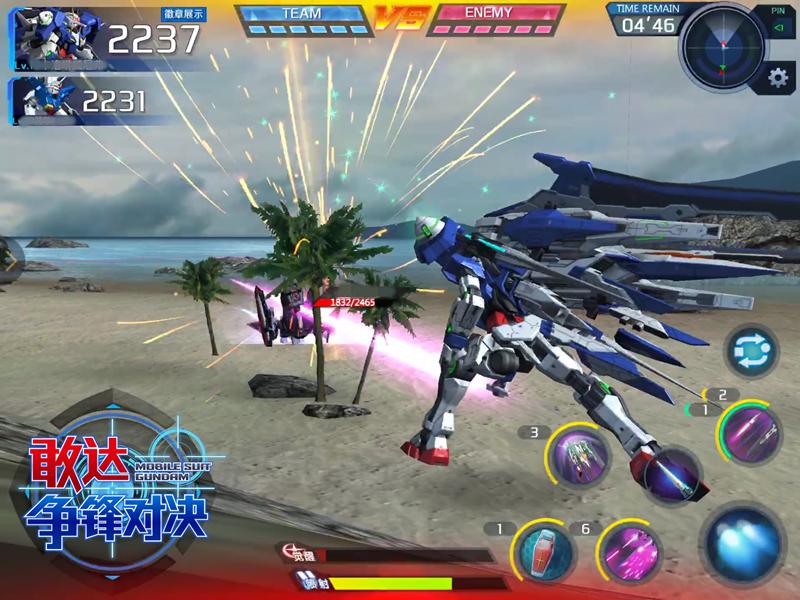 《敢达争锋对决》00XN强化模组