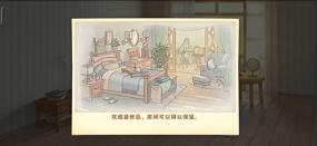小長假宅家大作戰  來《夢幻花園》打造舒適臥室