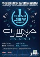 西山居確認參展2020 ChinaJoy,讓我們一起闖蕩江湖!