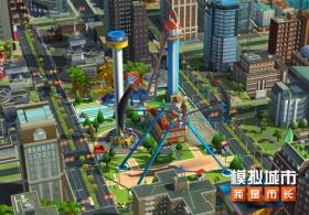 《模拟城市:我是市长》儿童节版本全平台更新